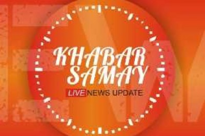 Latest News on Khabar Samay | Live videos and Updates