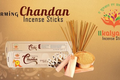 Agarbatti | Incense Sticks Manufacturers | Suppliers | Exporters In Ahmedabad,Gujarat,India |KYAM AROMATIC PVT. LTD.