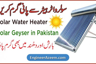 Solar Heater In Pakistan